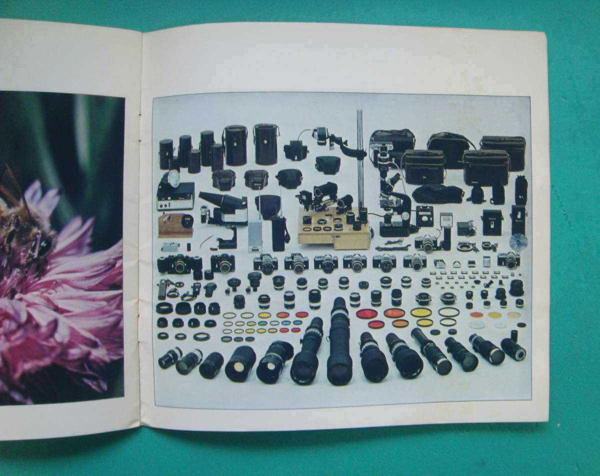 ■ 当時物 NIKON F カメラ・ニッコールレンズ カタログ (レア)_画像8