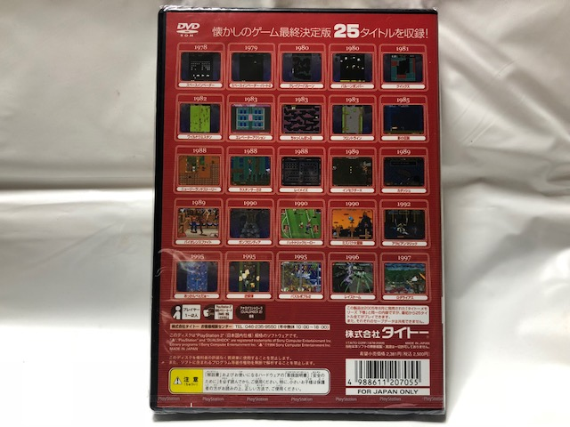 PS2★タイトーメモリーズ 下巻 エターナルヒッツ★新品・未開封品_画像2