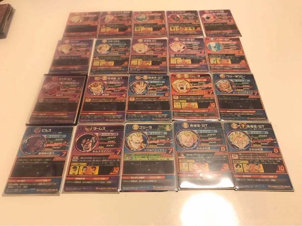 ドラゴンボールヒーローズ★SEC13枚★UR59枚★合計72枚★プレイ用★_画像5
