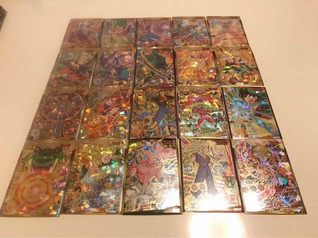 ドラゴンボールヒーローズ★SEC13枚★UR59枚★合計72枚★プレイ用★_画像6