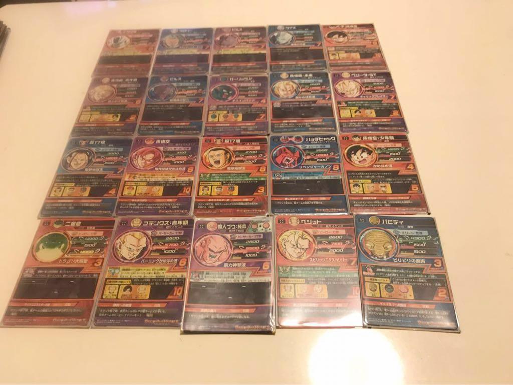 ドラゴンボールヒーローズ★SEC13枚★UR59枚★合計72枚★プレイ用★_画像7