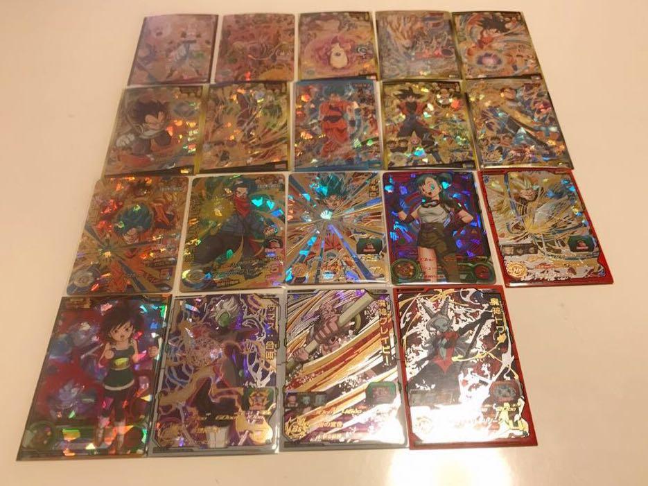 ドラゴンボールヒーローズ★SEC13枚★UR59枚★合計72枚★プレイ用★_画像8