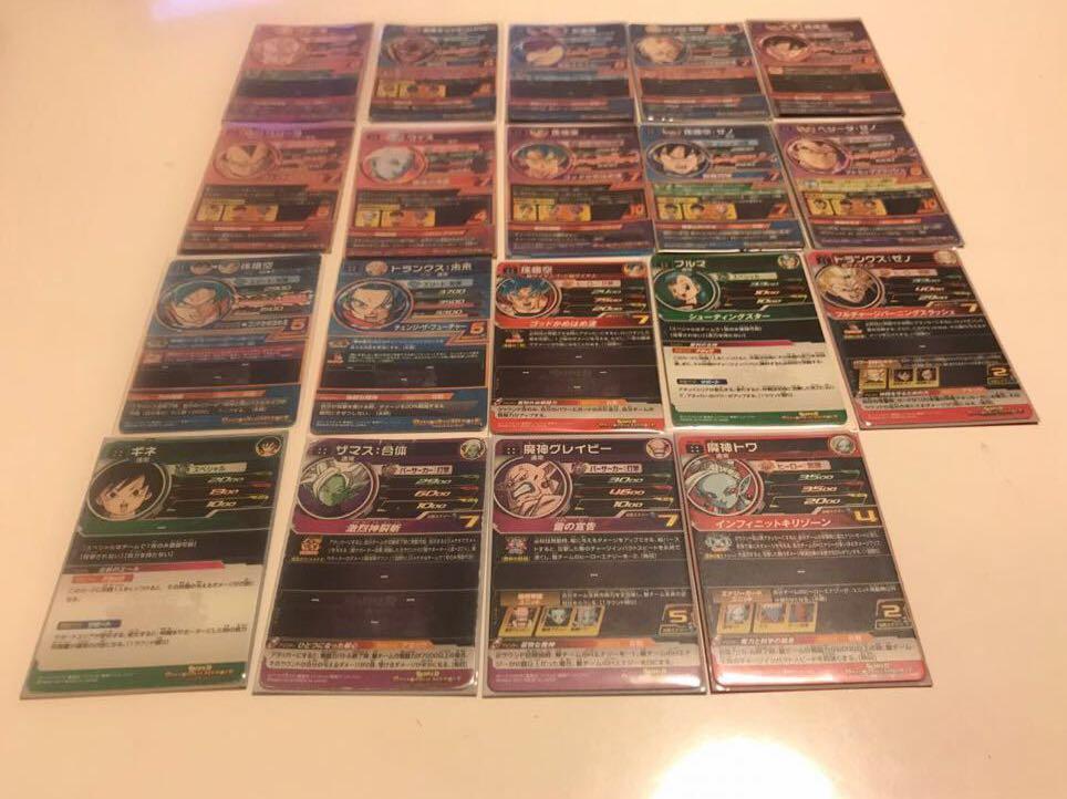 ドラゴンボールヒーローズ★SEC13枚★UR59枚★合計72枚★プレイ用★_画像9