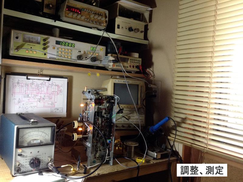 真空管ラジオ サンヨー SS-90(Hi-Fi)【整備済】_画像10