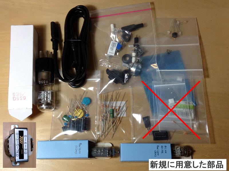 真空管ラジオ サンヨー SS-90(Hi-Fi)【整備済】_画像5