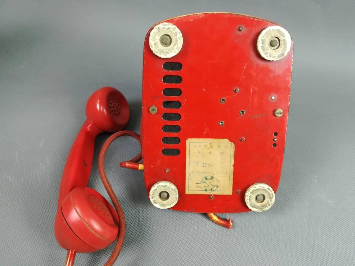 激レア!赤色 4号A自動式電話機 公衆電話機 赤 名古屋電気通信工作工場_画像2