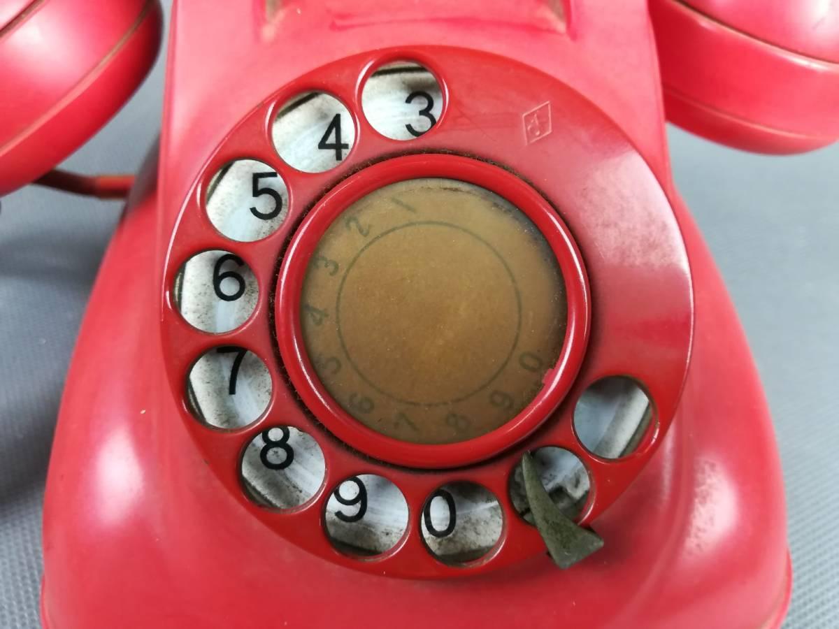激レア!赤色 4号A自動式電話機 公衆電話機 赤 名古屋電気通信工作工場_画像9