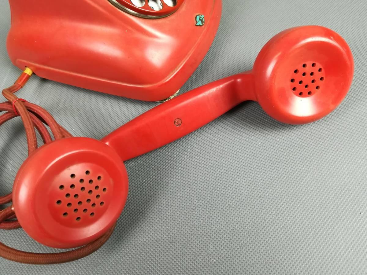 激レア!赤色 4号A自動式電話機 公衆電話機 赤 名古屋電気通信工作工場_画像8
