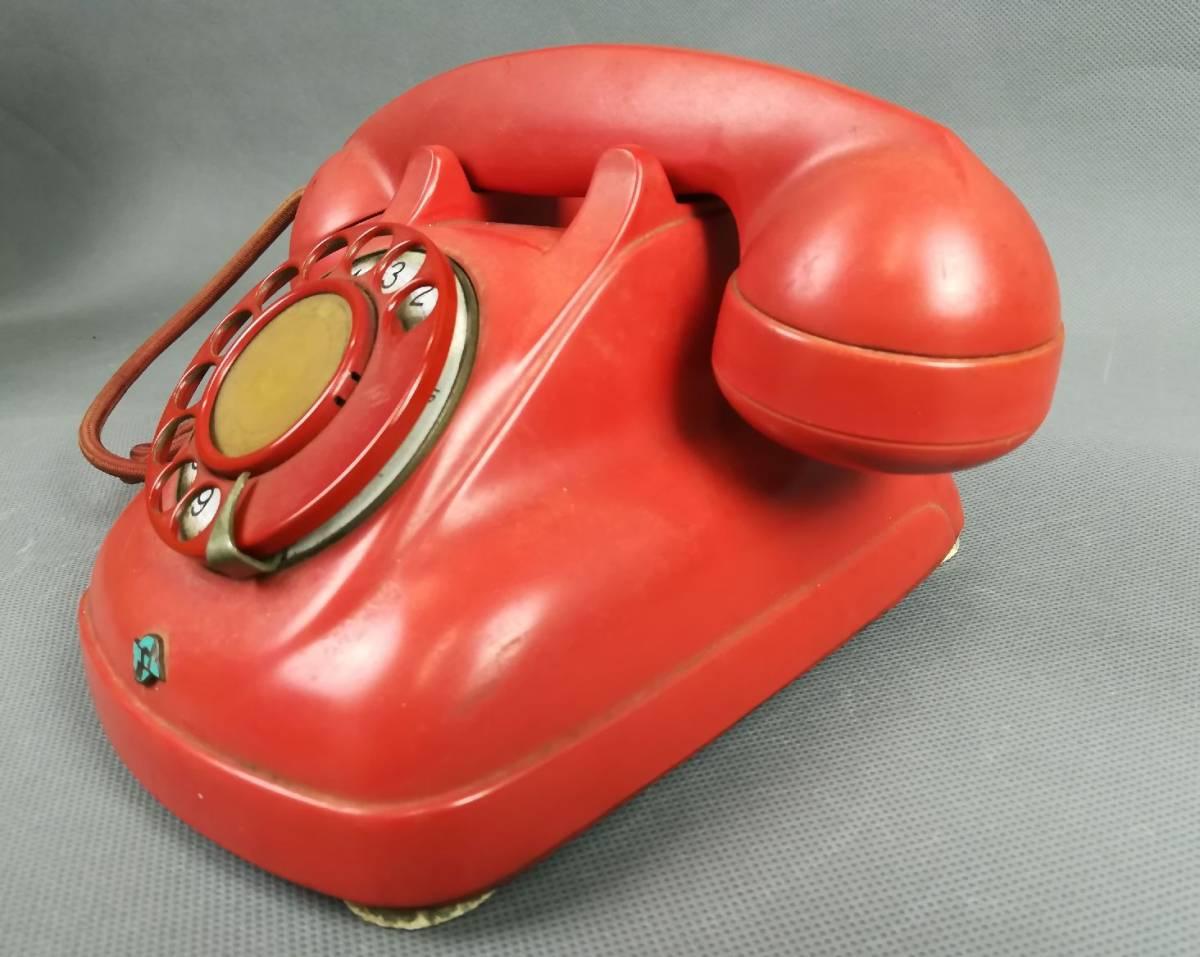 激レア!赤色 4号A自動式電話機 公衆電話機 赤 名古屋電気通信工作工場_画像3