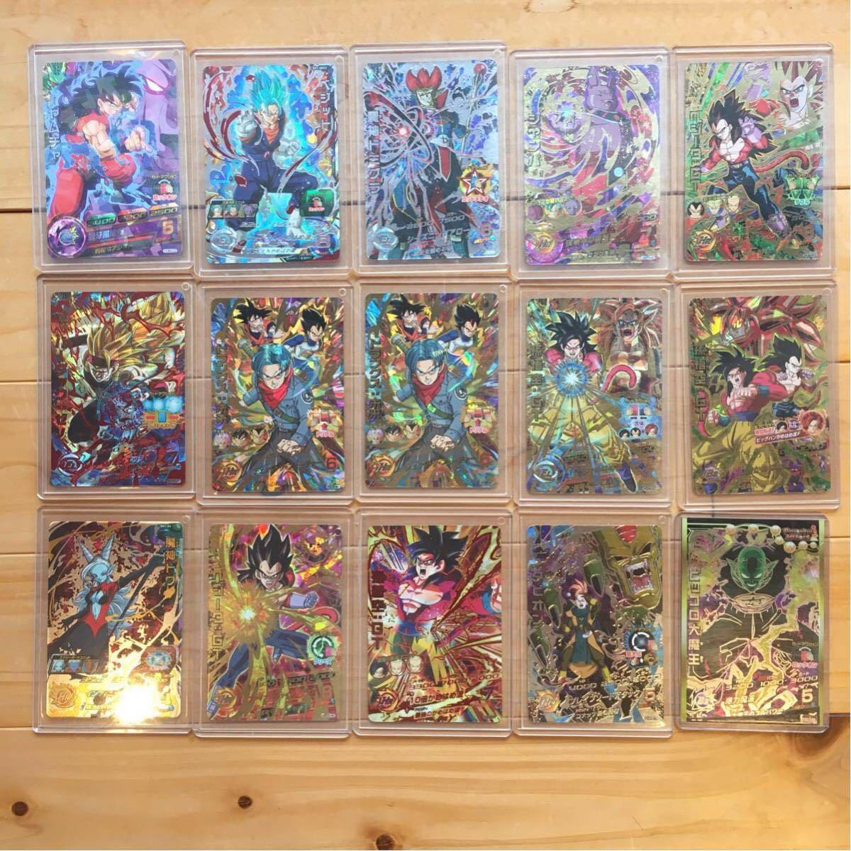 ☆★大量セット52枚★☆ ドラゴンボールヒーローズ★ヤムチャ★SEC★UR《送料無料》