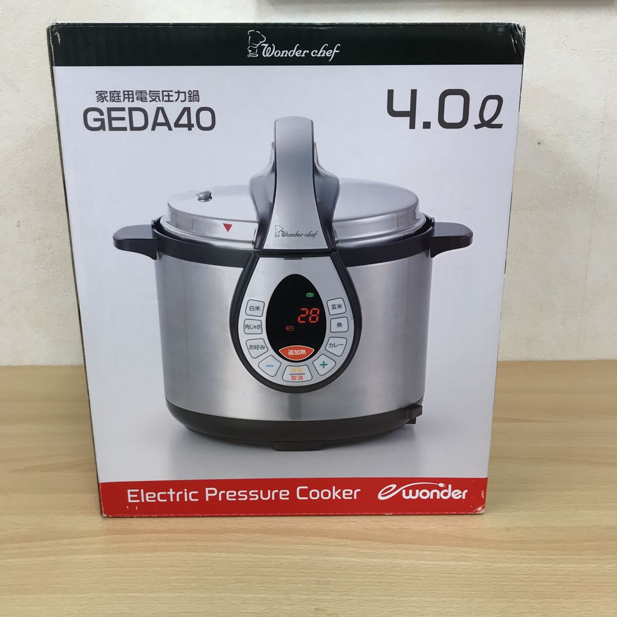 1円〜 新品 ワンダーシェフ GEDA40 家庭用電気圧力鍋 4.0 調理器具