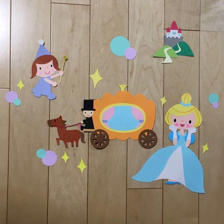 ☆シンデレラ おとぎ話☆ 保育園 幼稚園 壁面飾り 壁面装飾