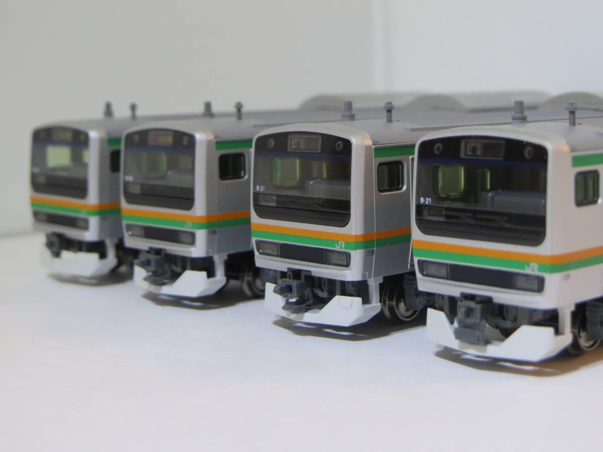 KATO E231系 東海道線仕様 (湘南新宿ライン) 15両フルセット [10-520] [10-521] [10-522]