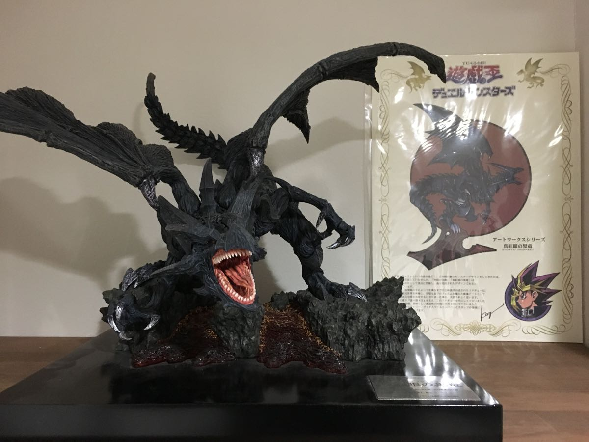 遊戯王 アートワークシリーズ 真紅眼の黒竜 レッドアイズ・ブラックドラゴン グッスマ【箱有り】