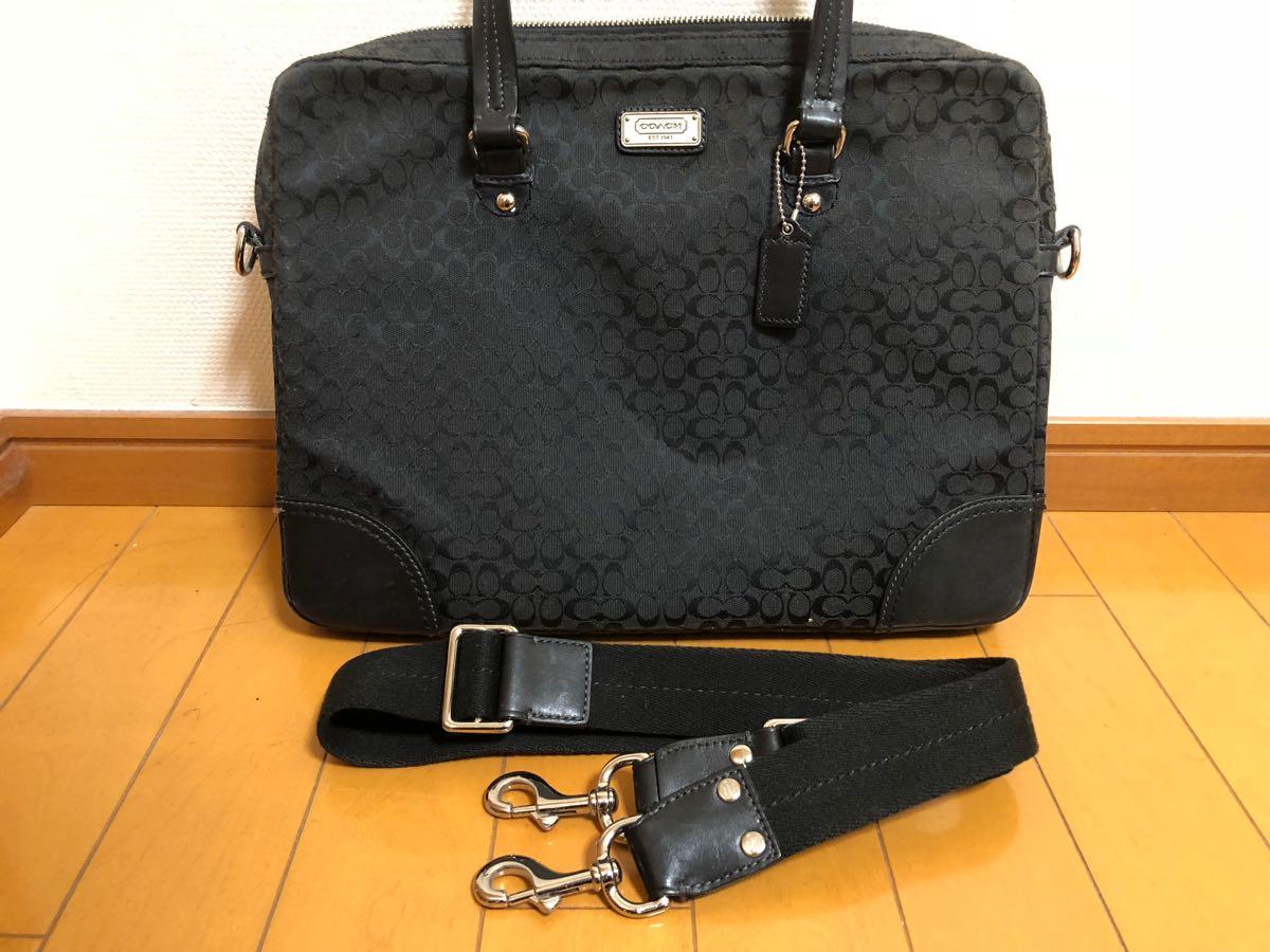 【1円スタート】コーチ COACH メンズビジネスバッグ シグネイチャー柄 黒 2way ショルダー ブリーフケース