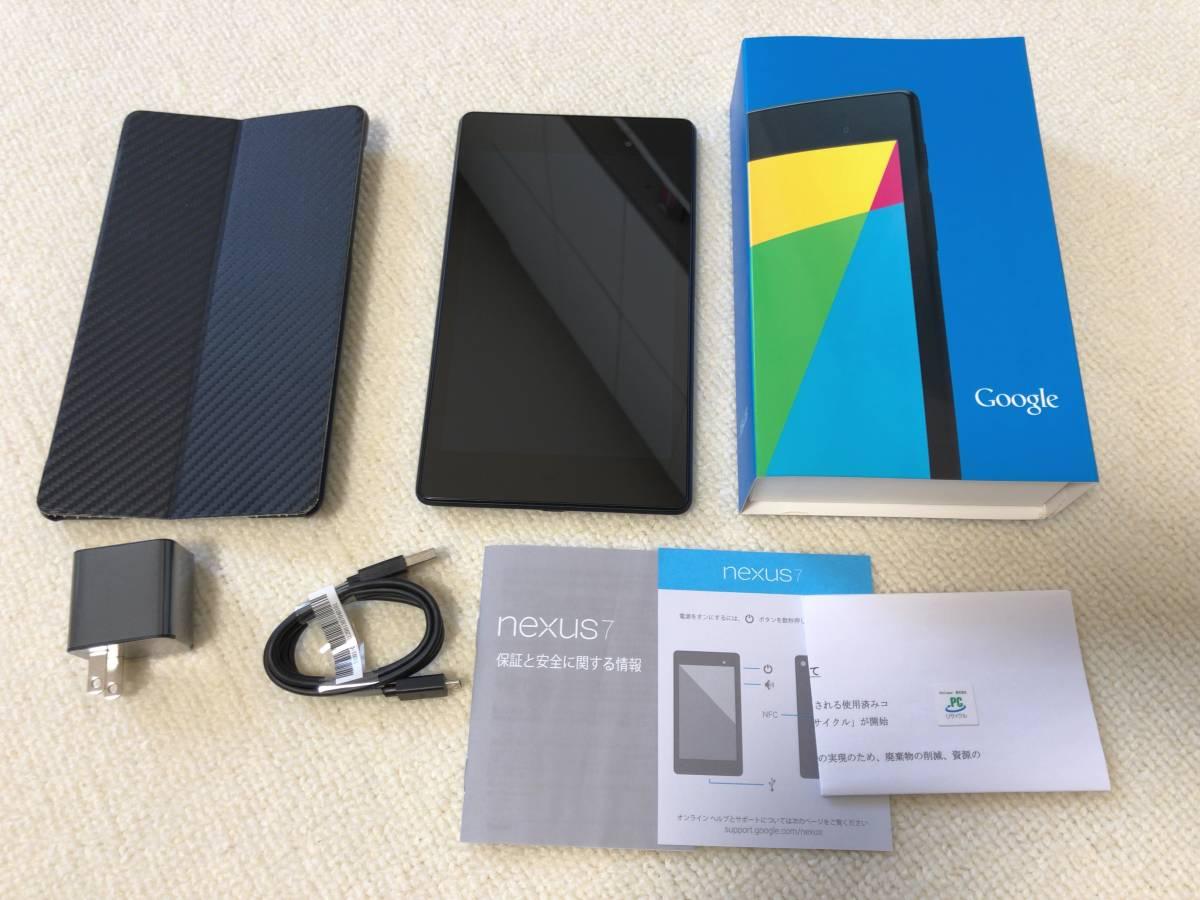 Google Nexus 7 2013