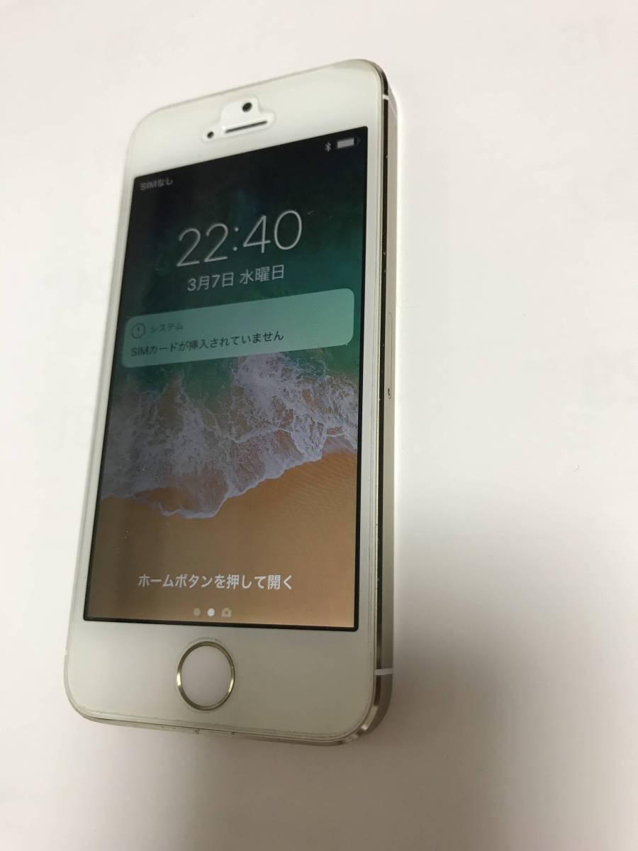 中古 docomo iPhone5S 64GB ゴールド 【ジャンクケース付き】