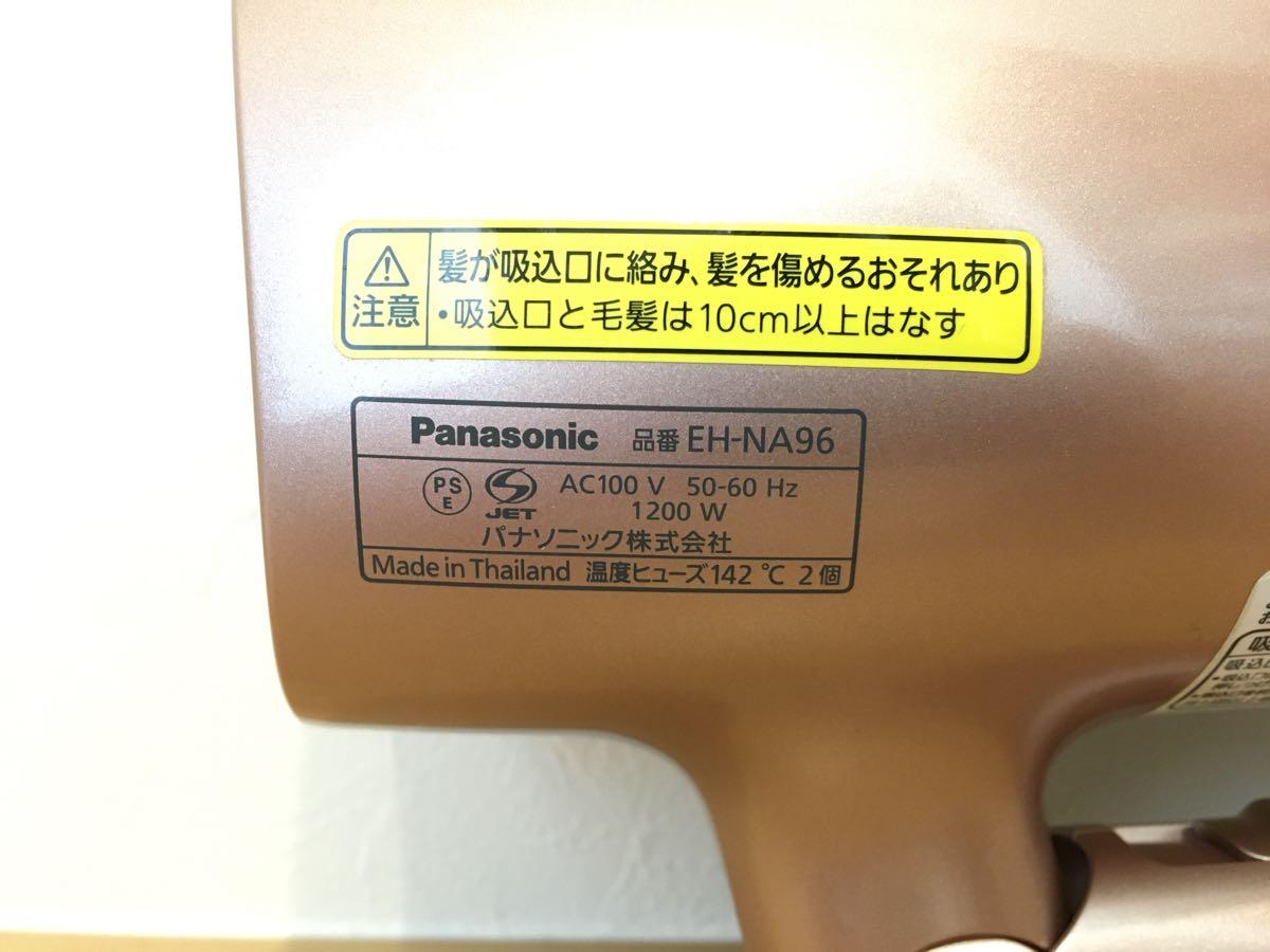 Panasonic ヘアードライヤー ナノケア EH-NA96 ピンクゴールド 14年製/パナソニック 取扱説明書付き_画像6