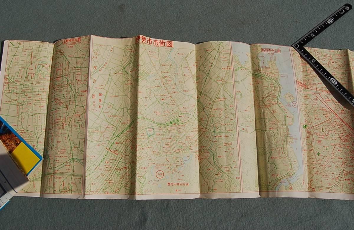 1987年 三重県 大全図 中心部詳図付 _画像5