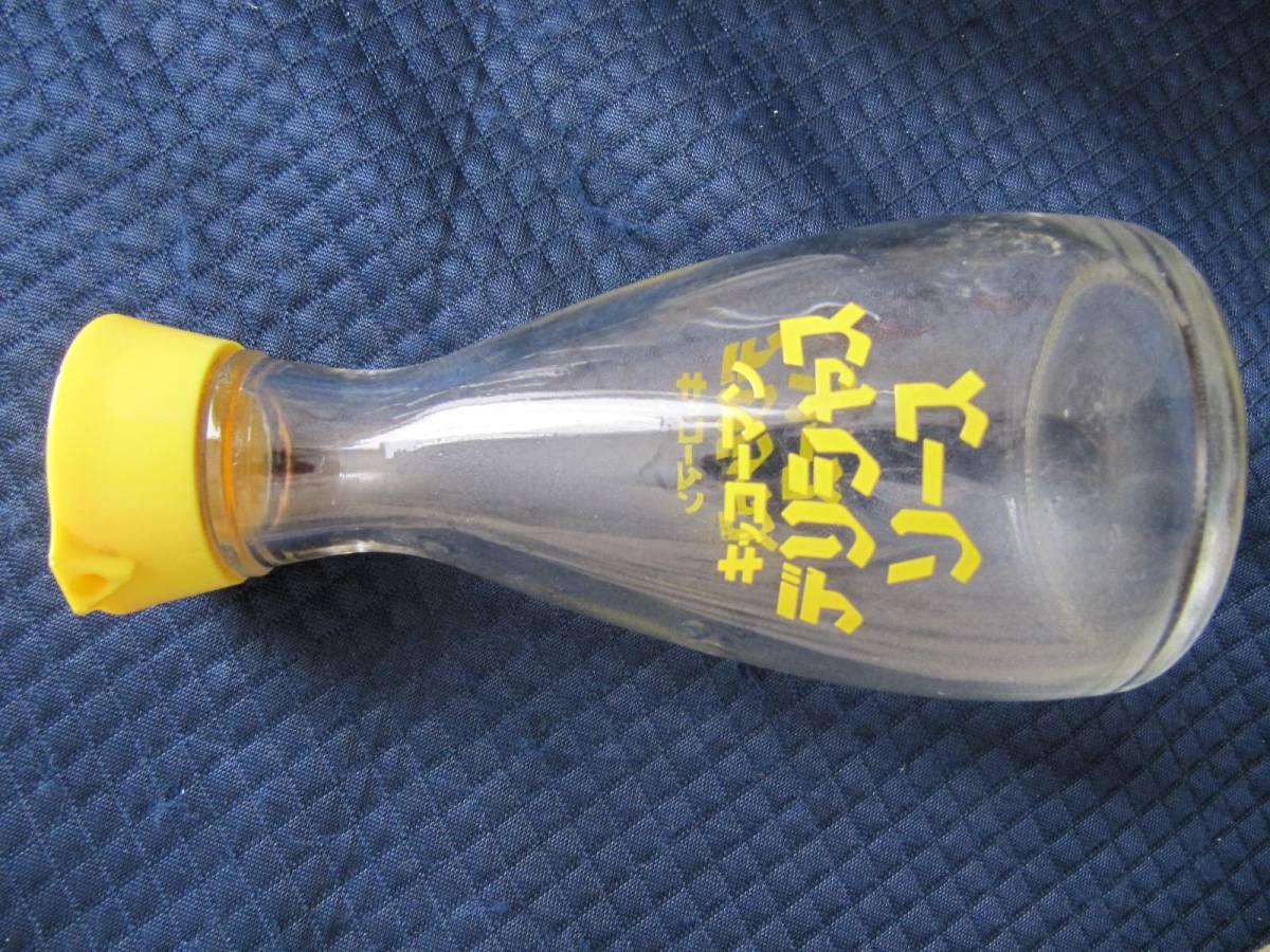 昭和レトロ 醤油注し10個まとめて 白藤・キッコーマン・ニビシ・くばら_画像7