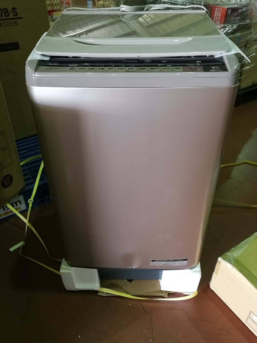 日立 HITACHI ビートウォッシュ BW-10WV 10キロ スリムタイプ全自動洗濯機 ★ 短期使用の中古品 利用期間1週間程度!