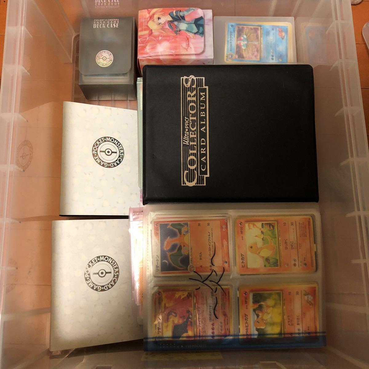 1円スタート! ポケモンカード 引退 大量 まとめて 旧裏面 非売品