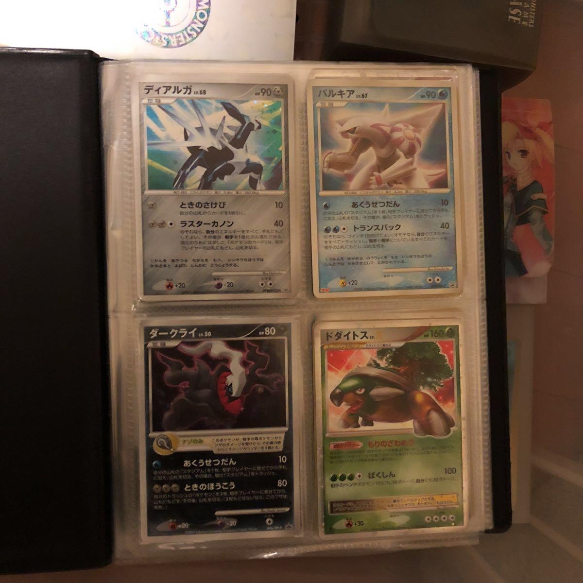 1円スタート! ポケモンカード 引退 大量 まとめて 旧裏面 非売品_画像5