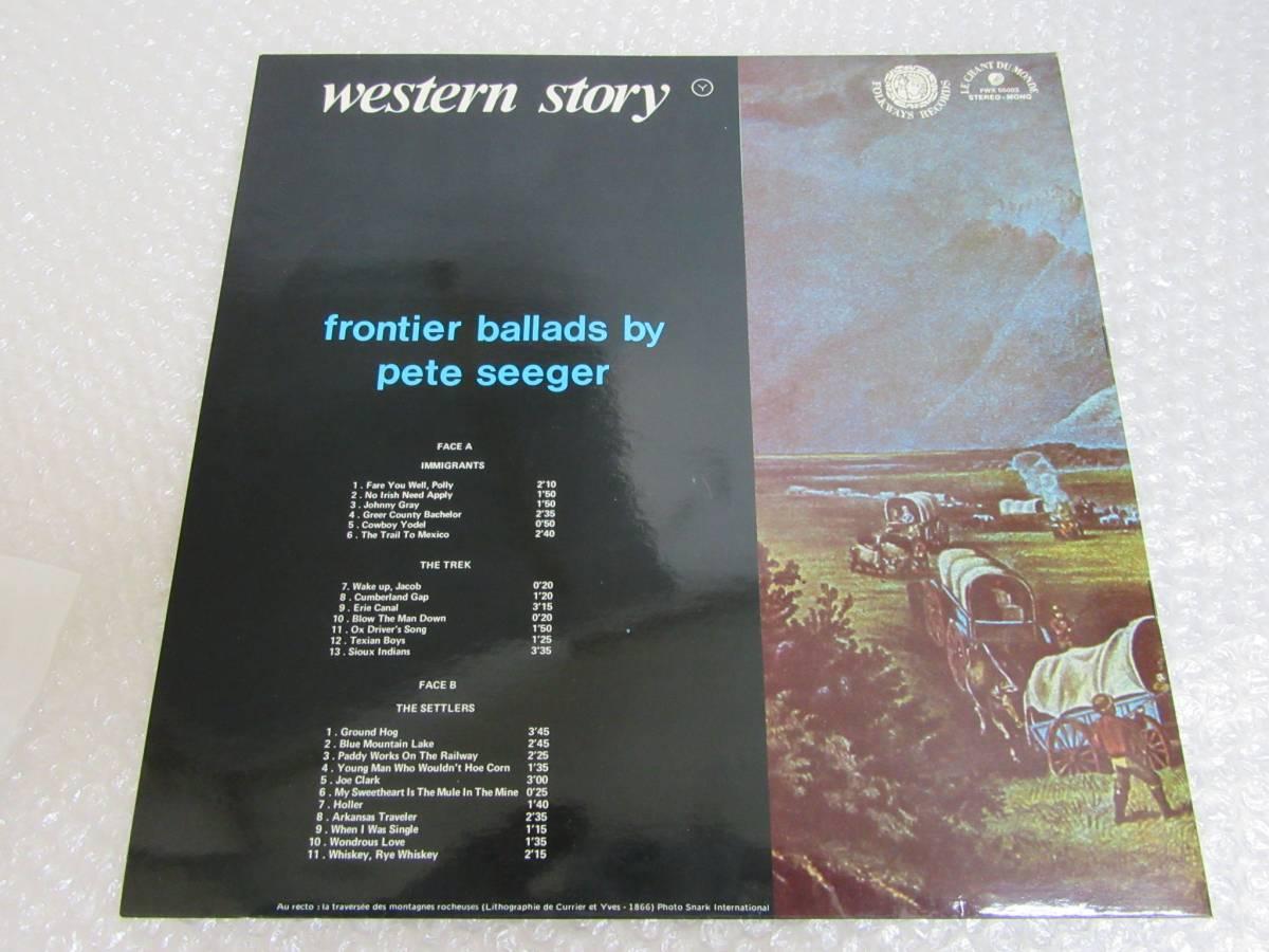 LP∞PETE SEEGER/WESTERN STORY FRONTIER BALLADS BY PETE SEEGER/仏フランス盤/ピート・シーガー_画像5