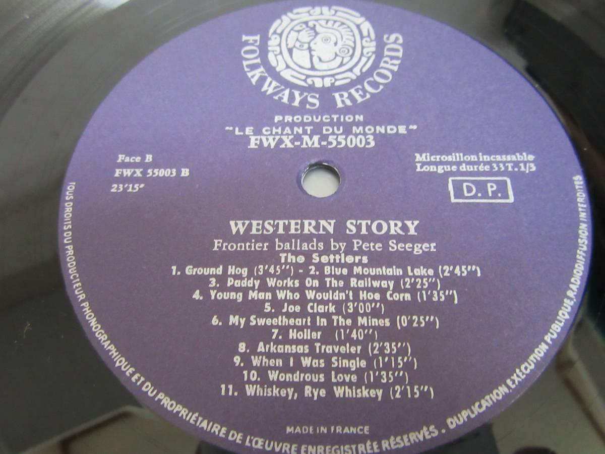 LP∞PETE SEEGER/WESTERN STORY FRONTIER BALLADS BY PETE SEEGER/仏フランス盤/ピート・シーガー_画像7