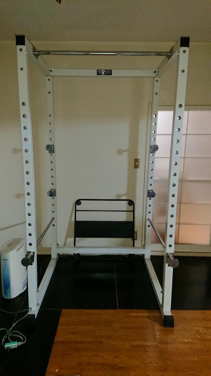 bodymaker ハードパワーラックEX-V(白)