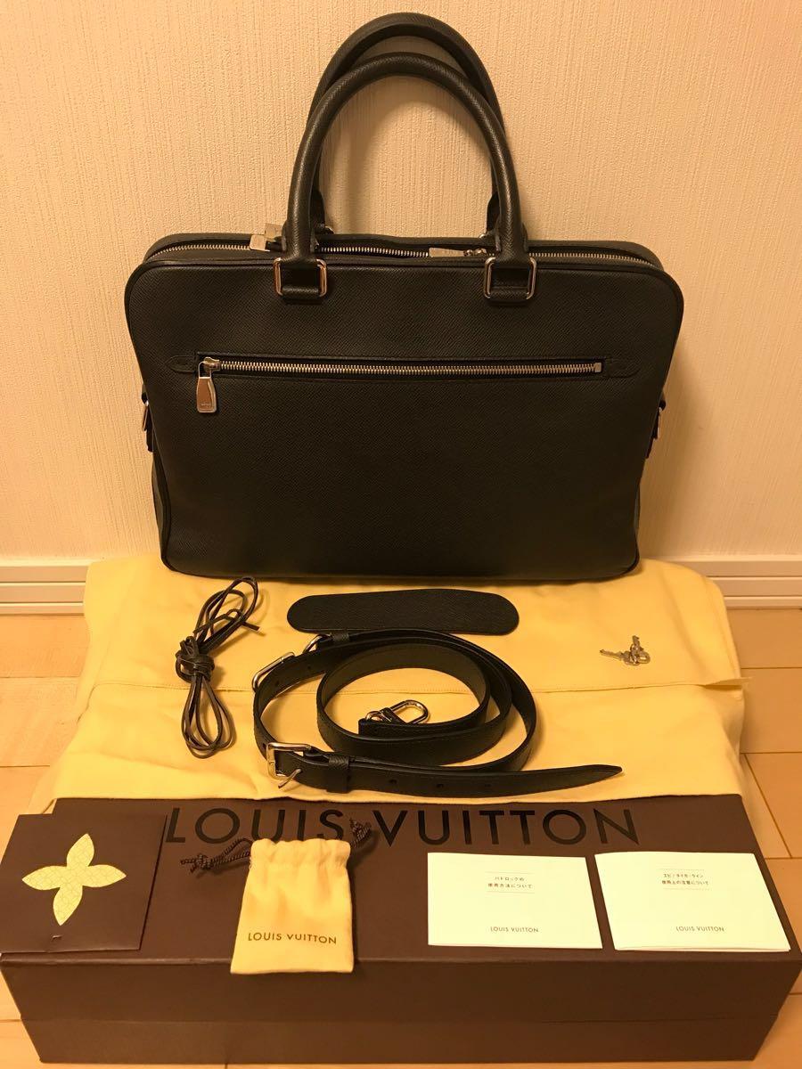 極美品 ヴィトン タイガ PDB ビジネスバッグ ブリーフケース 書類鞄