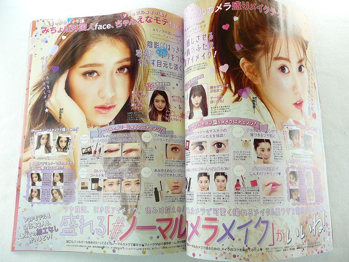 日本yahoo拍賣 樂淘letao代購代標第一品牌 A 値下可能 即決も可能