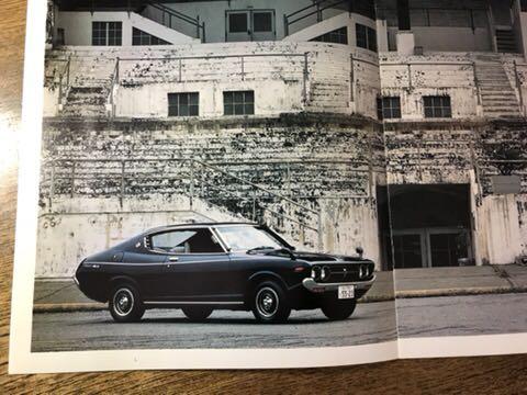 1973頃 日産バイオレット(初代710型) カタログ_画像2