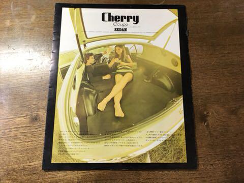 1970 日産チェリー coupe&sedan カタログ