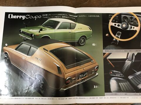 1970 日産チェリー coupe&sedan カタログ_画像2