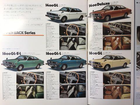 1977 二代目日産バイオレット カタログ_画像2