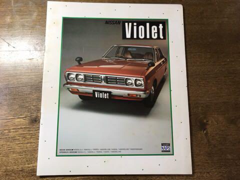 1977 二代目日産バイオレット カタログ