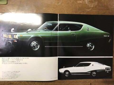 1975 日産スカイライン(C110型) カタログ_画像2