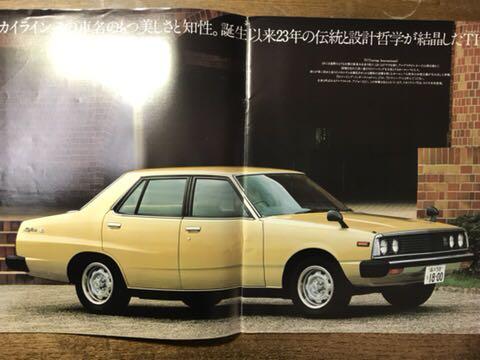 1980 日産スカイラインTI (C210型) カタログ_画像2