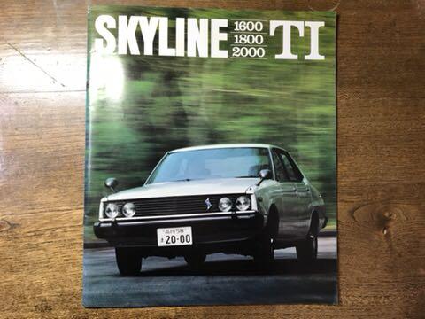 1980 日産スカイラインTI (C210型) カタログ