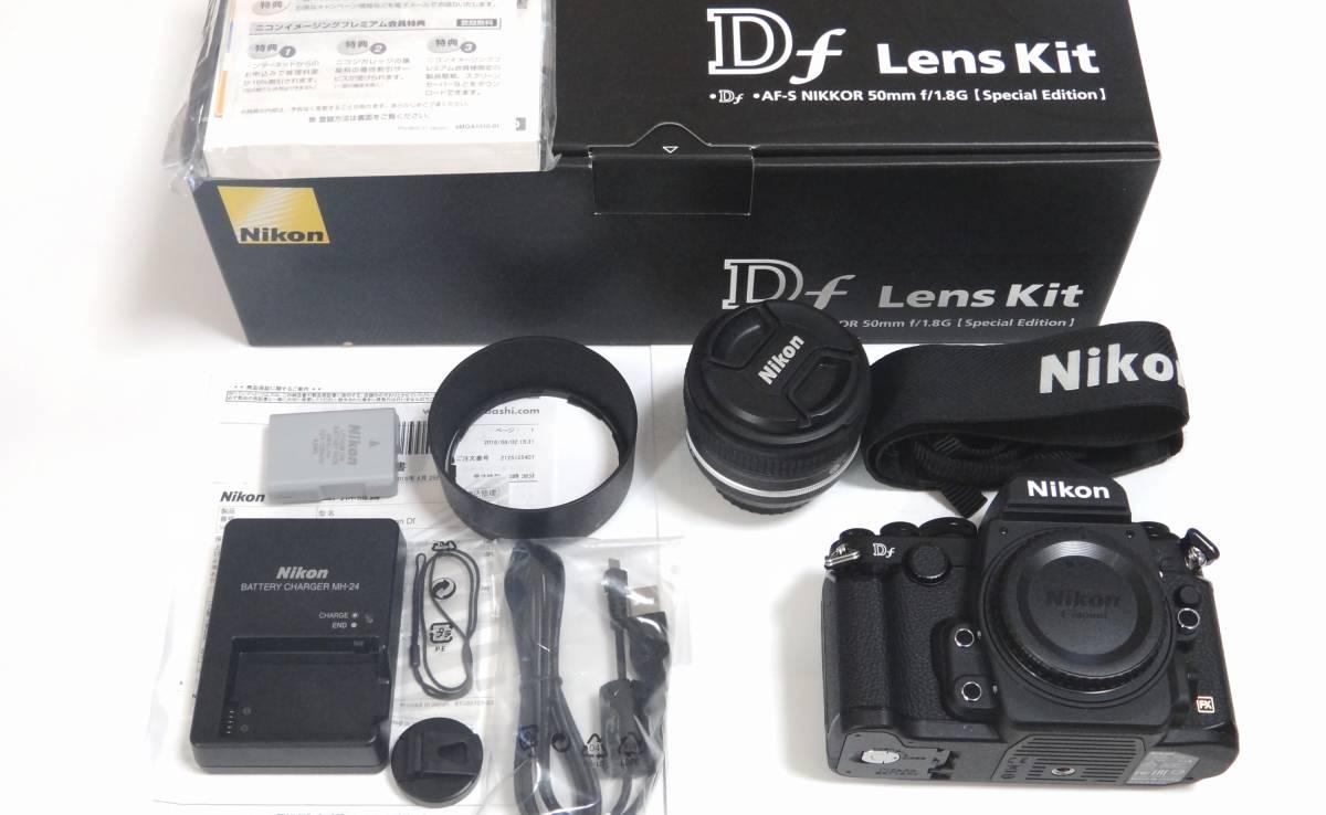 ショット数51 Nikon Df(ブラック)レンズキット 超美品 送料無料