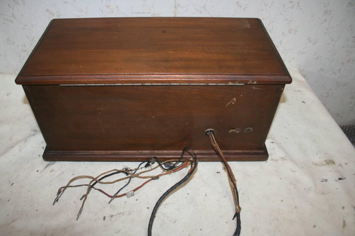 木製ケースのラジオ?無線機?ジャンク品_画像8