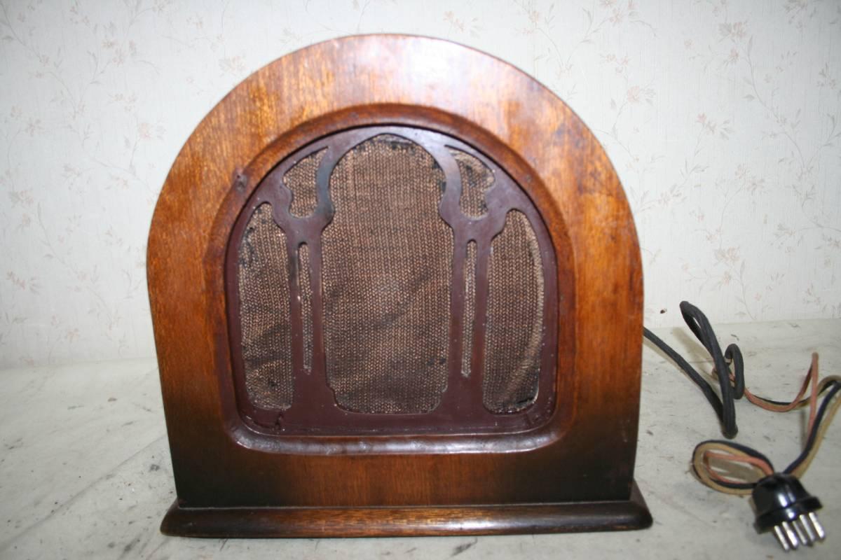 古い木製ケースのスピーカ ジャンク品_画像2
