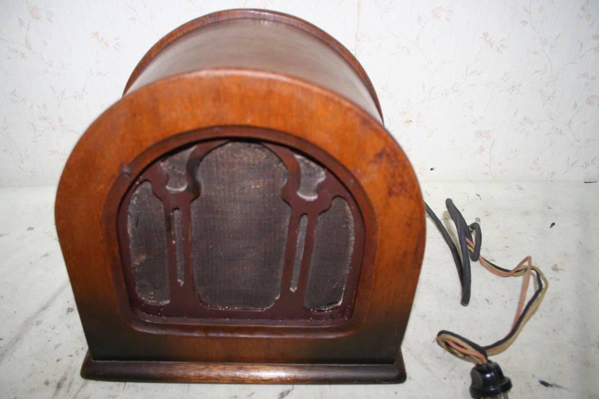 古い木製ケースのスピーカ ジャンク品