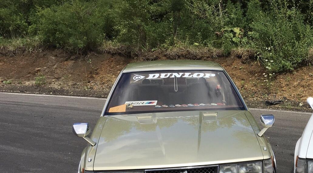 ハチマキ 旧車 族車 ダンロップ DUNLOP 街道レーサー 当時 gx61 gx71 gz10 マークⅡ クレスタ ソアラ