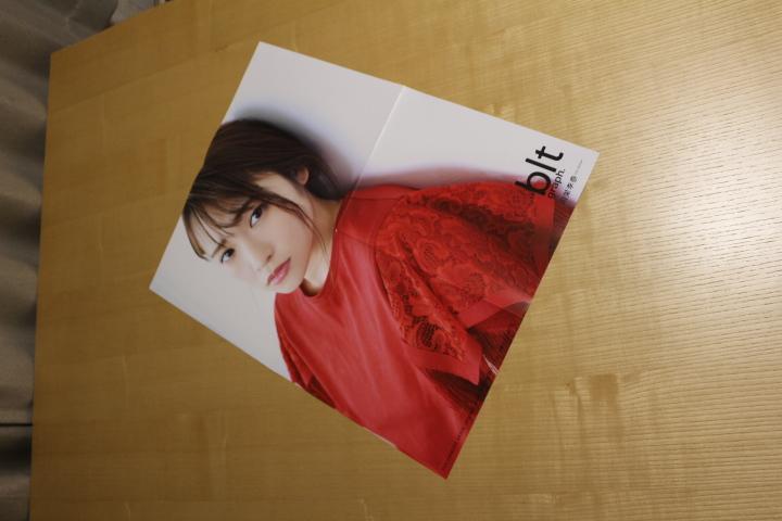ポスター 川栄李奈 赤衣装