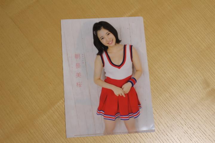 クリアファイル HKT48 朝長美桜
