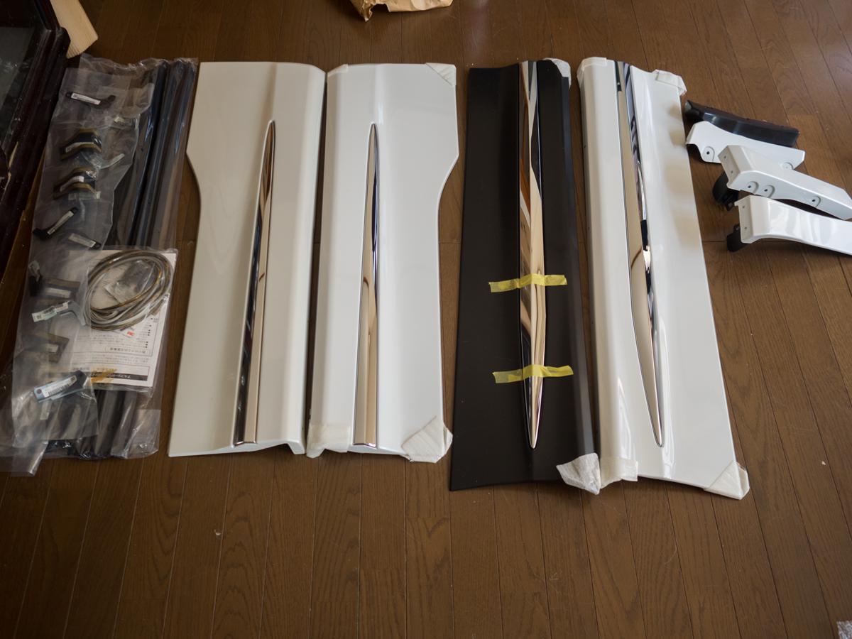 30 ヴェルファイア アルファード モデリスタ サイドスカート サイドパネル ドアパネル 070