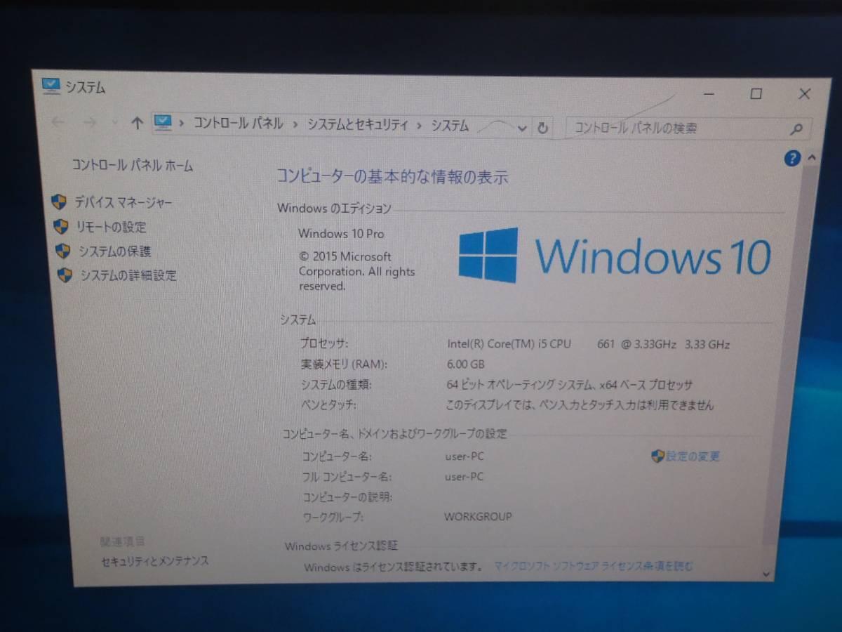 自作パソコン (Corei5 Win10搭載) PC本体 ジャンク_画像2