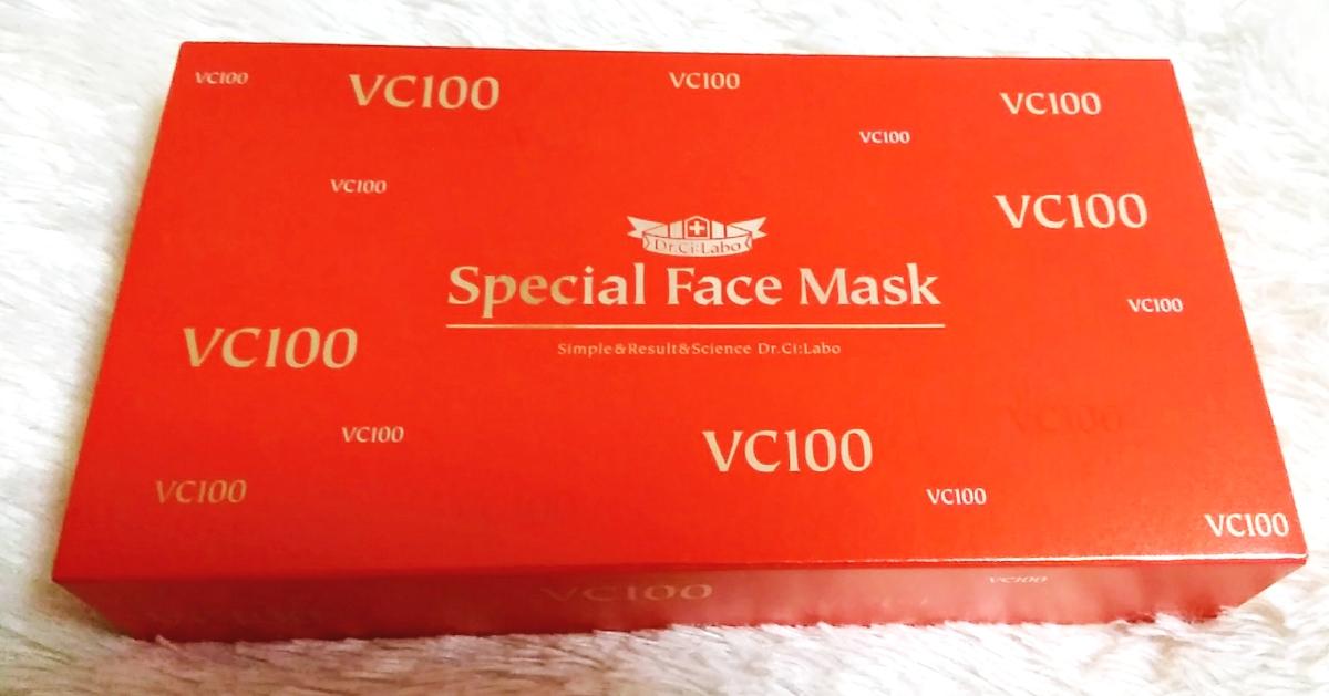 ドクターシーラボ シートマスク VC100